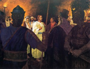 The Betrayal of Jesus